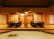 四つ竹久米店